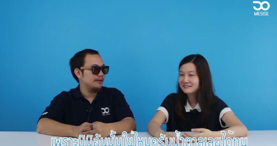 สัมภาษณ์อดีต นศ ฝึกงาน น้องน้ำตาล(นักศึกษาทุนเกาหลี)