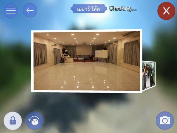 บางปู App รับทำ AR CODE รับผลิต AR CODE เออาร์ Augmented Reality เทคโนโลยี 0006