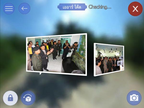 บางปู App รับทำ AR CODE รับผลิต AR CODE เออาร์ Augmented Reality เทคโนโลยี 0007