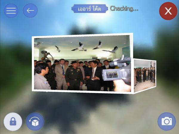 บางปู App รับทำ AR CODE รับผลิต AR CODE เออาร์ Augmented Reality เทคโนโลยี 0008