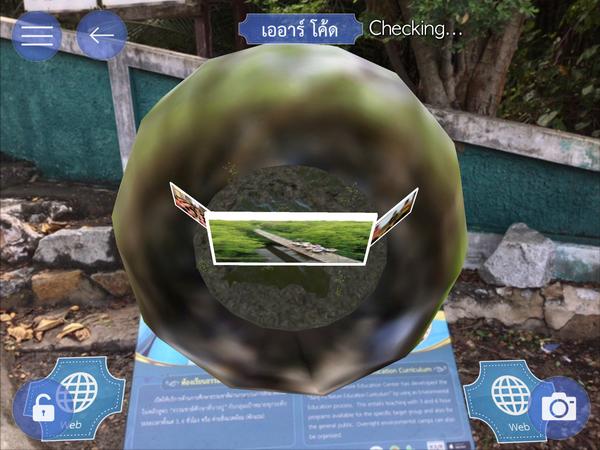 บางปู App รับทำ AR CODE รับผลิต AR CODE เออาร์ Augmented Reality เทคโนโลยี 0009
