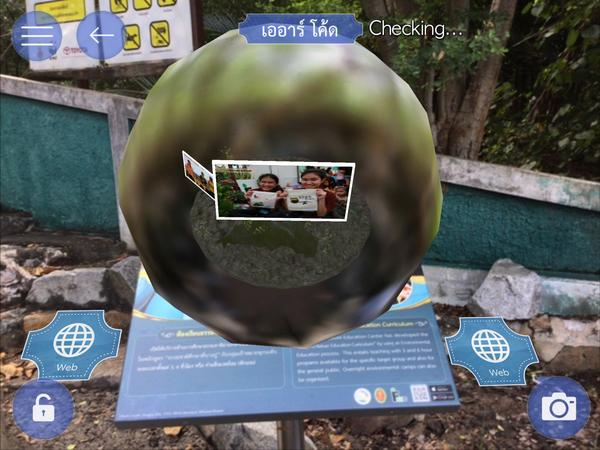 บางปู App รับทำ AR CODE รับผลิต AR CODE เออาร์ Augmented Reality เทคโนโลยี 0010