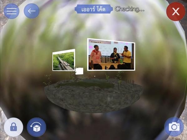 บางปู App รับทำ AR CODE รับผลิต AR CODE เออาร์ Augmented Reality เทคโนโลยี 0011