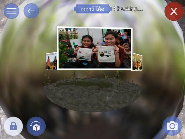 บางปู App รับทำ AR CODE รับผลิต AR CODE เออาร์ Augmented Reality เทคโนโลยี 0012