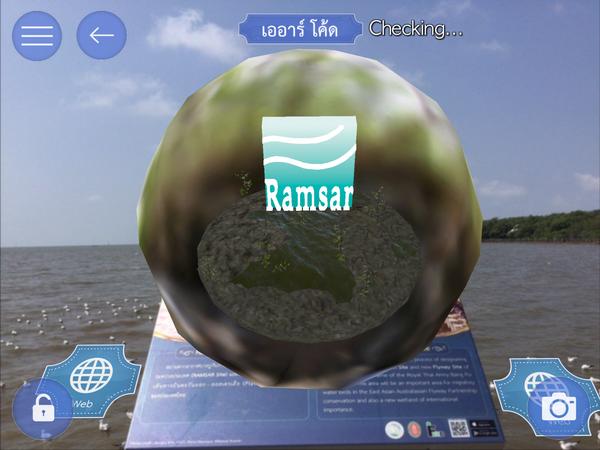 บางปู App รับทำ AR CODE รับผลิต AR CODE เออาร์ Augmented Reality เทคโนโลยี 0025