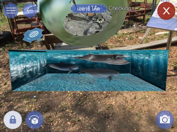 บางปู App รับทำ AR CODE รับผลิต AR CODE เออาร์ Augmented Reality เทคโนโลยี 0027