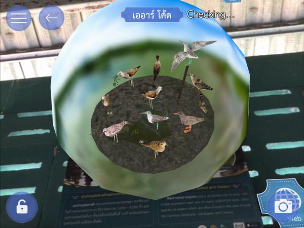 บางปู App รับทำ AR CODE รับผลิต AR CODE เออาร์ Augmented Reality เทคโนโลยี 0037
