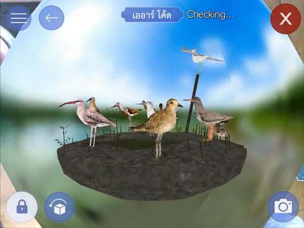 บางปู App รับทำ AR CODE รับผลิต AR CODE เออาร์ Augmented Reality เทคโนโลยี 0038