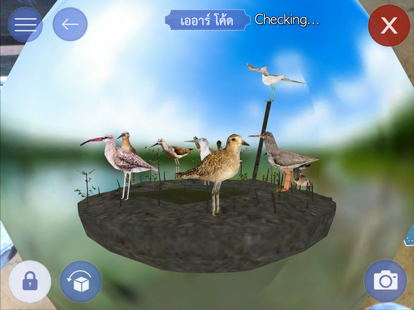บางปู App รับทำ AR CODE รับผลิต AR CODE เออาร์ Augmented Reality เทคโนโลยี 0039
