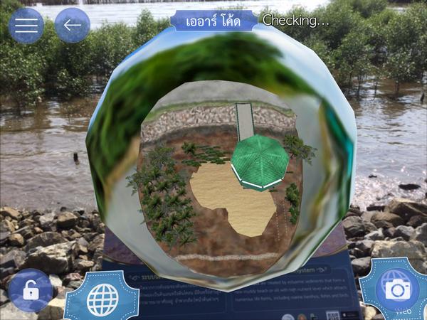 บางปู App รับทำ AR CODE รับผลิต AR CODE เออาร์ Augmented Reality เทคโนโลยี 0048
