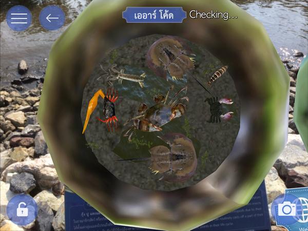 บางปู App รับทำ AR CODE รับผลิต AR CODE เออาร์ Augmented Reality เทคโนโลยี 0052