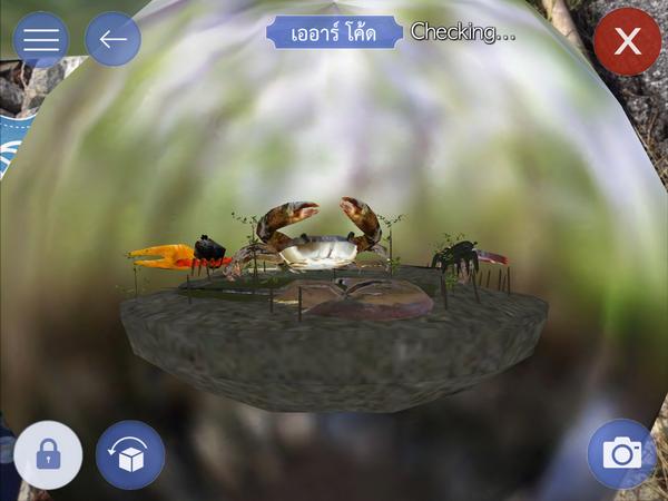 บางปู App รับทำ AR CODE รับผลิต AR CODE เออาร์ Augmented Reality เทคโนโลยี 0054