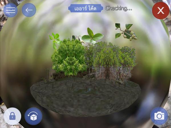 บางปู App รับทำ AR CODE รับผลิต AR CODE เออาร์ Augmented Reality เทคโนโลยี 0058