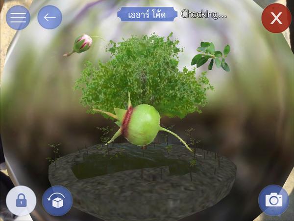 บางปู App รับทำ AR CODE รับผลิต AR CODE เออาร์ Augmented Reality เทคโนโลยี 0070
