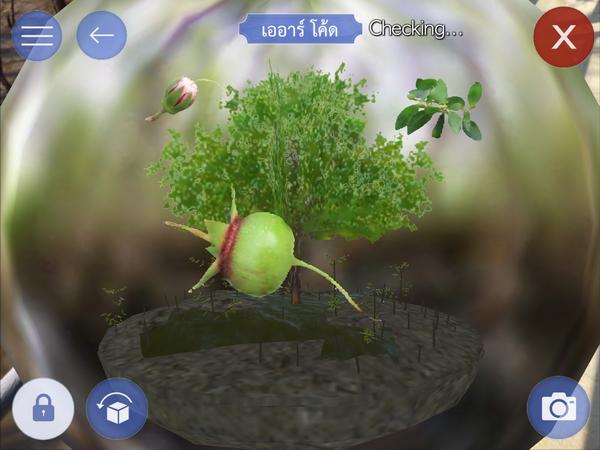 บางปู App รับทำ AR CODE รับผลิต AR CODE เออาร์ Augmented Reality เทคโนโลยี 0071