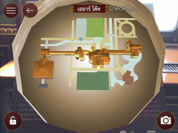 พญาไท App รับทำ AR CODE รับผลิต AR CODE เออาร์ Augmented Reality เทคโนโลยี 0844