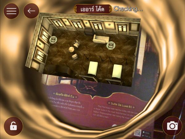 พญาไท App รับทำ AR CODE รับผลิต AR CODE เออาร์ Augmented Reality เทคโนโลยี 0850