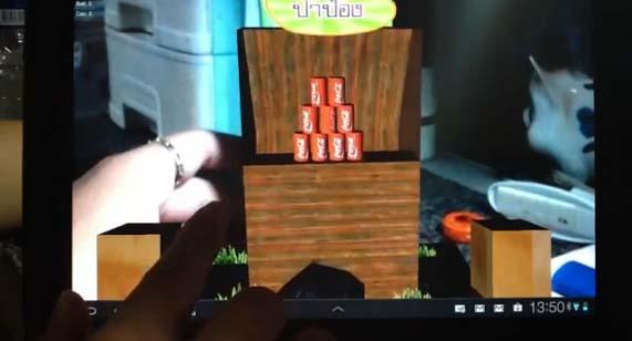 รับทำเกมส์ Ar บนระบบ iOS และ แอนดรอย