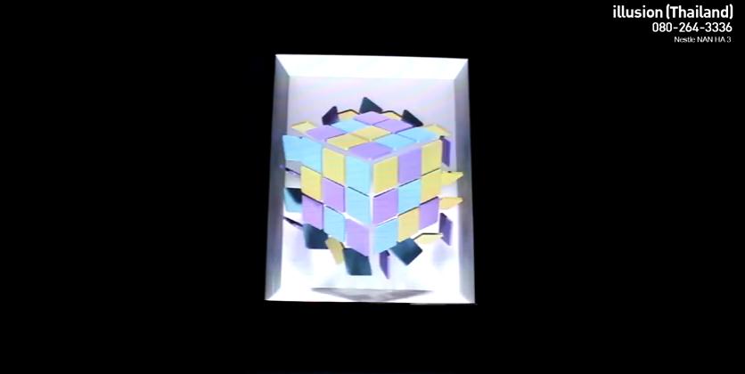 รับทำ ผลิต 3D MAPPING - NAN (2015) 4