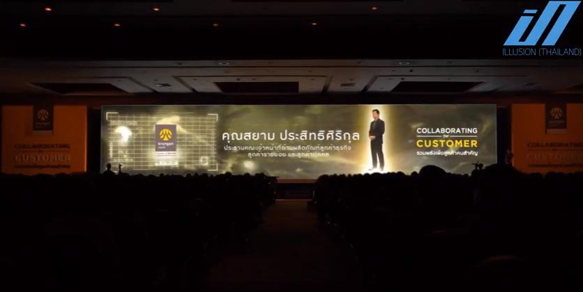 รับทำ วีดีโอ 3 ดี แมพปิ้ง 3D MAPPING ธนาคารกรุงศรี 4