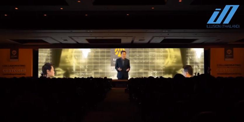 รับทำ วีดีโอ 3 ดี แมพปิ้ง 3D MAPPING ธนาคารกรุงศรี 6