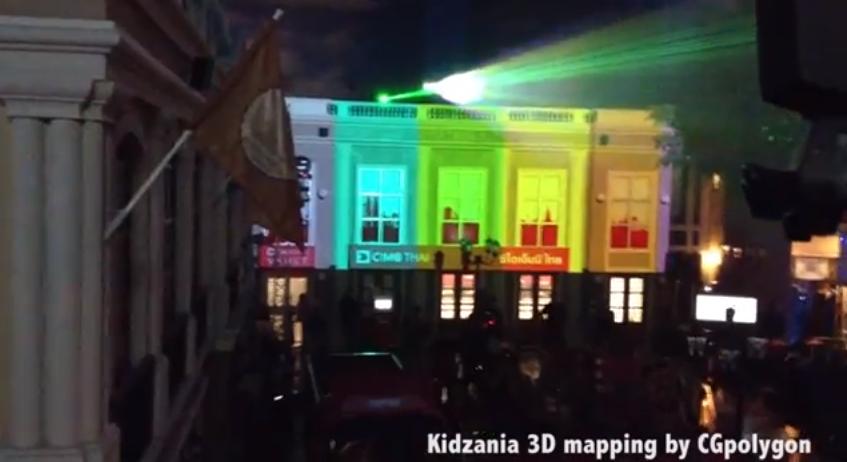 รับทำ 3D mapping – Kidzania (Thailand)