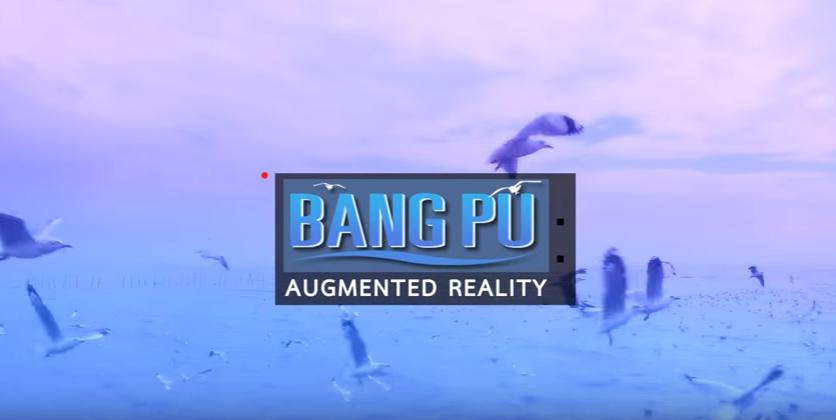 วิธีการใช้ Application AR CODE BANG PU – โดย บริษัท อิลูชั่น (ประเทศไทย) จำกัด