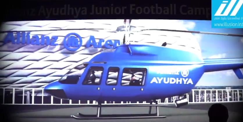 3D MAPPING - Allianz Ayudhya Junior Football Camp 2016 รับทำ 3D MAPPING รับผลิต 3
