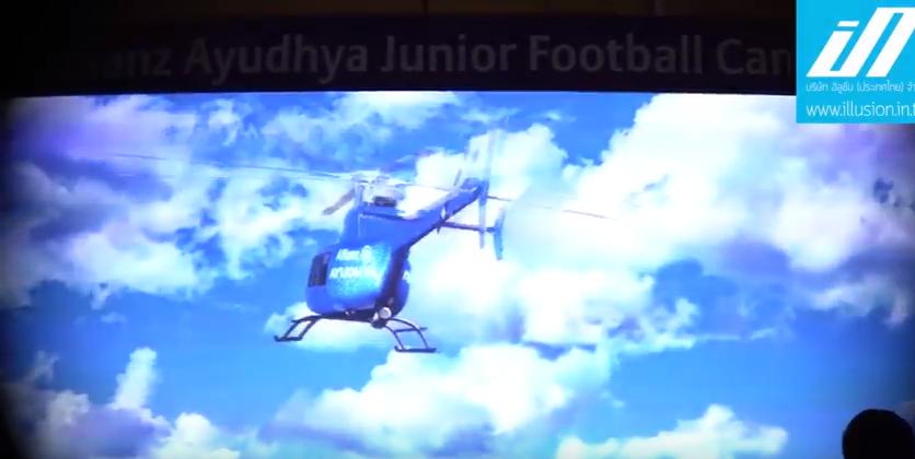 3D MAPPING - Allianz Ayudhya Junior Football Camp 2016 รับทำ 3D MAPPING รับผลิต 5