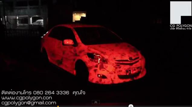 รับทำ3D VIDEO MAPPING PROJECTION รถยนต์