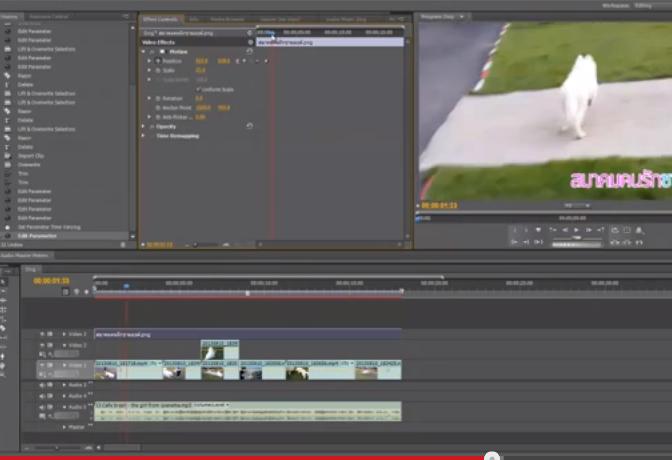 MESISE COM สอนตัดวีดีโอด้วย Premiere Pro 5.5