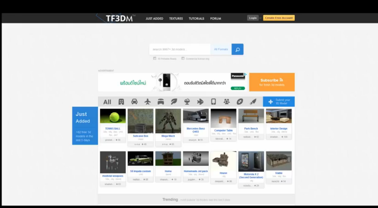 MESISE.COM – โหลดโมเดล 3D ใช้กันฟรี ๆ