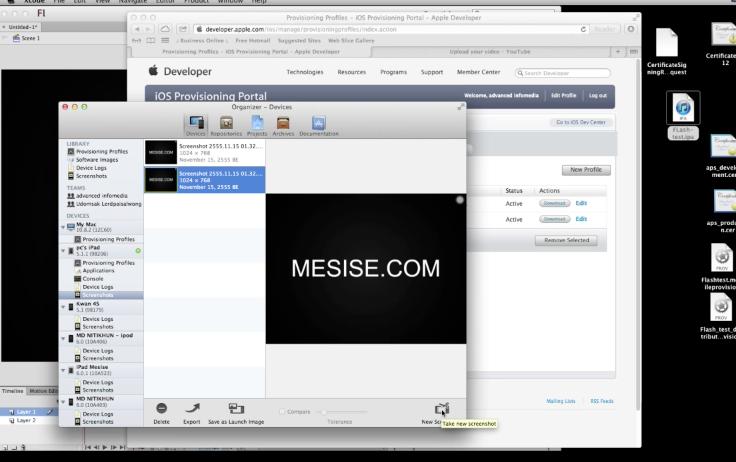 MESISE.COM – การสร้าง App ลง iPAD (Adobe air)